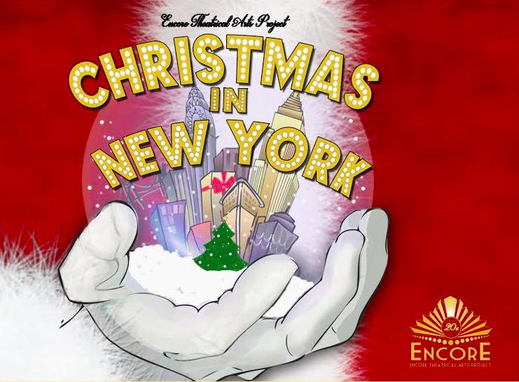 ETAP Christmas in New York 2015