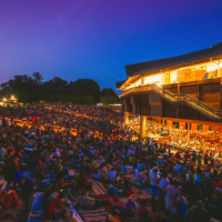 Wolf Trap Holiday Singalong: great night of free family fun!