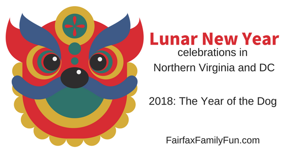Lunar New Year events in Northern Virginia and DC; graphic of a dragon for Chinese and other new year events
