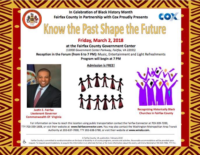 Black History Month 2017 Fairfax reception flyer