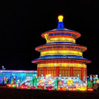 One Loudoun all aglow with LightUP Fest